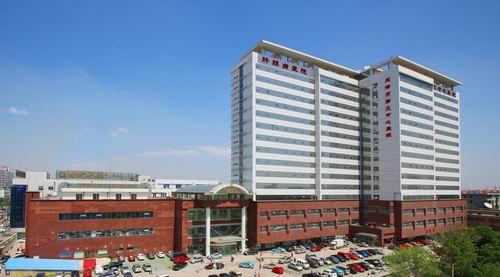 万博体育app官网下载市第三中心医院